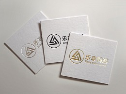 网站logo修改设计