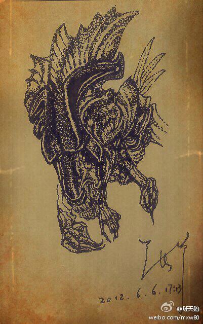 钢笔画---异形母体