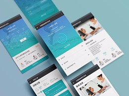 用户预约界面-微信端