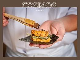 鮨吟 Sushi Gin × 宇宙设想 COSMOS