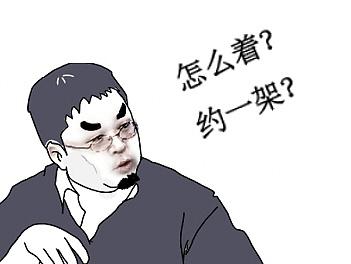 罗永浩vs王自如进击那些漫画和笑点学校版|动对峙亮点漫画下载的图片