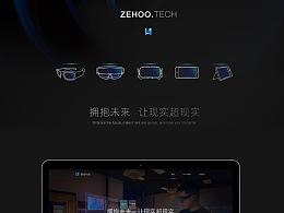 zehooVR/AR官网设计