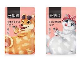 高鹏设计——宠物湿粮零食食品包装设计