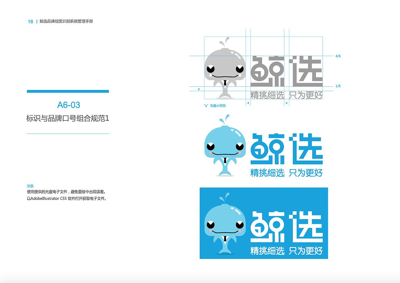 【平台联华鲸选】绘制盒马的全v平台世纪品怎么叫板CAD图纸框架
