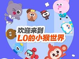 欢迎来到L0的小猴世界!