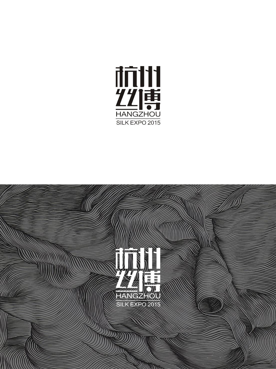 杭州丝博会海报博物馆活动画面
