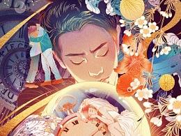 《跨越八年的新娘》插画版海报