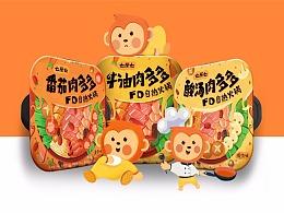 【香蕉人文化】-食品行业卡通包装设计-七乐七自热火锅