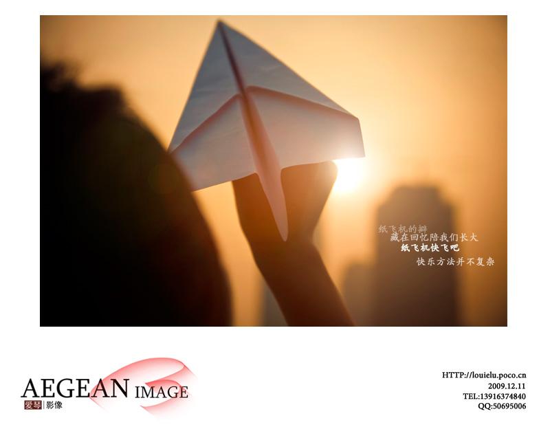 纸飞机唯美意境图片