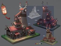 《这条鹿》概念设计