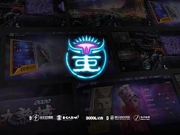 九黎与枪战游戏UI设计(AR与fps结合)