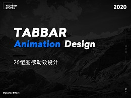 20组Tabbar图标动效设计