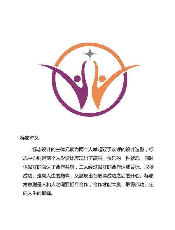 logo设计|平面|标志|周周周周zhou - 原创作品 - 站酷图片