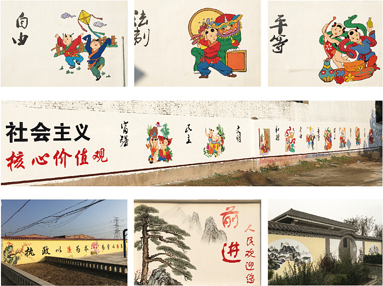 陕西山阳县新农村建设图片