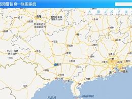 GIS地图预警界面设计