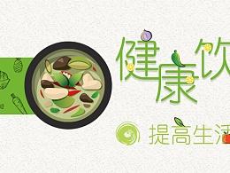 banner页原创设计