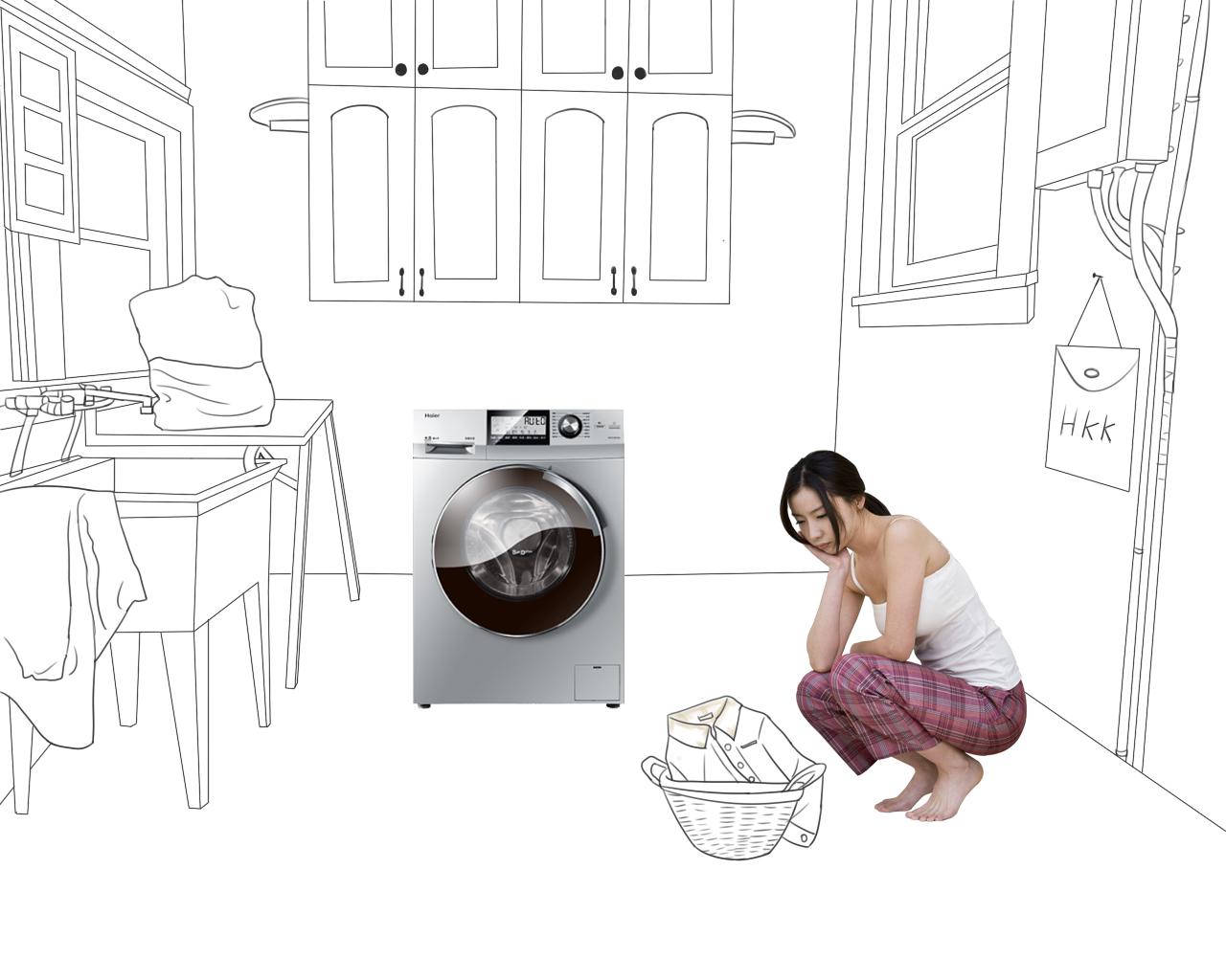 洗衣机手绘场景结合