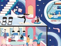 Vanke万科宣传海报——泊寓主题