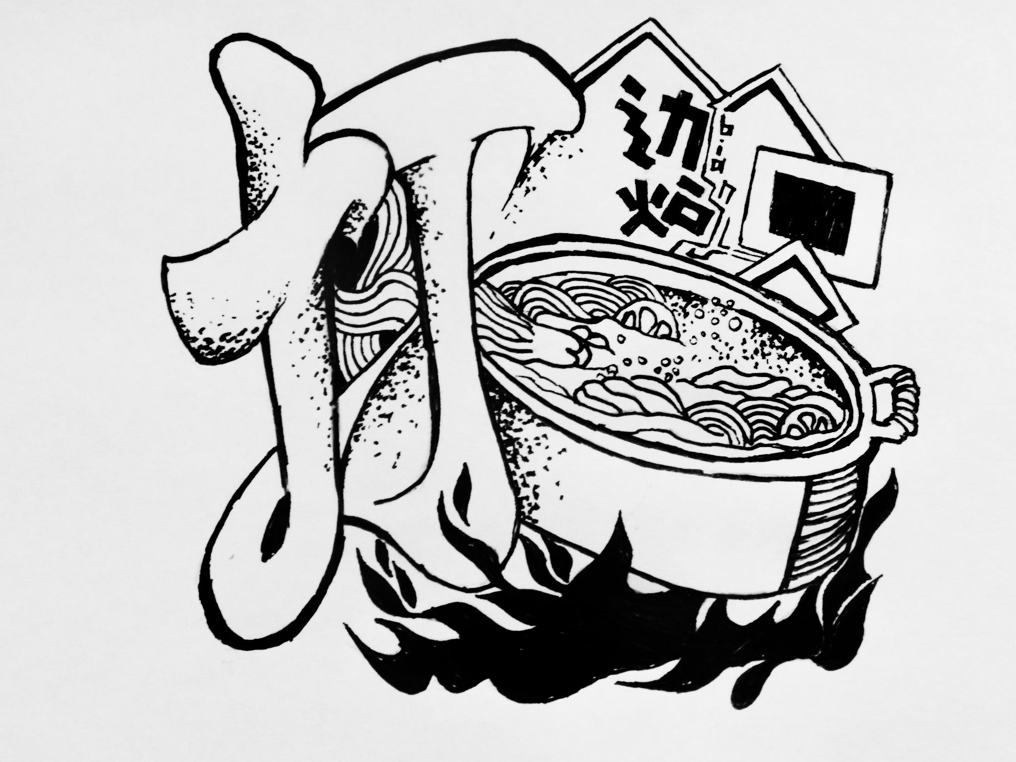 讹g�K���_打边炉实际为打甂炉,是一道色香味俱全的汉族名肴,属于粤菜系.