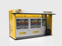 自助售货站设计