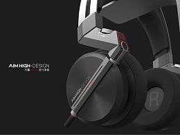 耳机设计—我们很魔性(1MORE耳机设计大赛获奖作品)