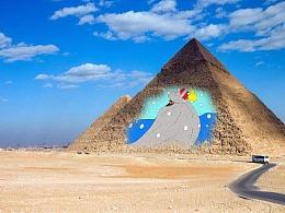 最近抽空去了趟埃及