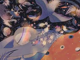 木言-《年夜》