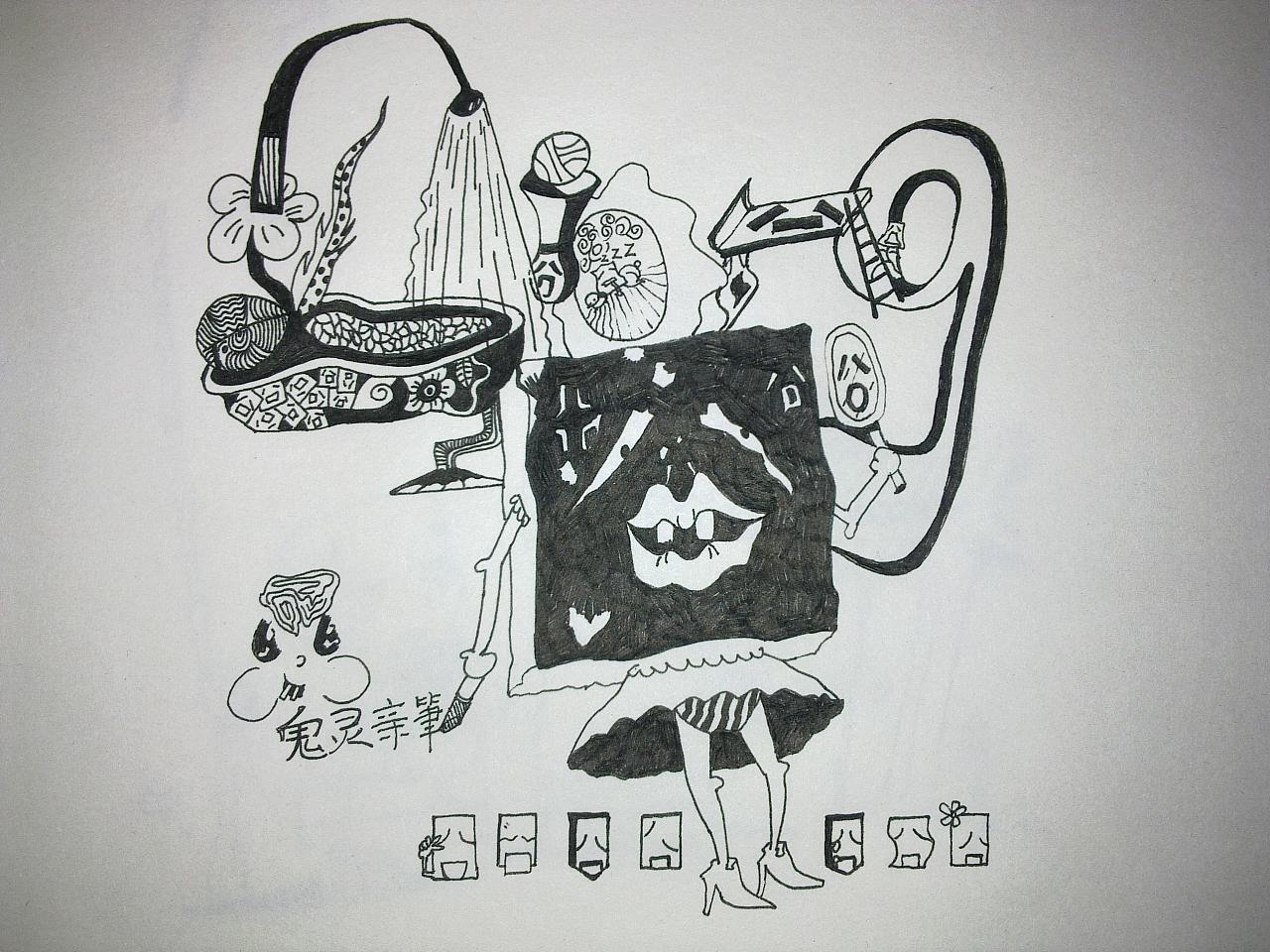 过去的一些简单手绘