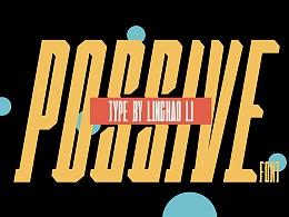 西文字体设计-POSSIVE/被动-免费下载,免费商用。
