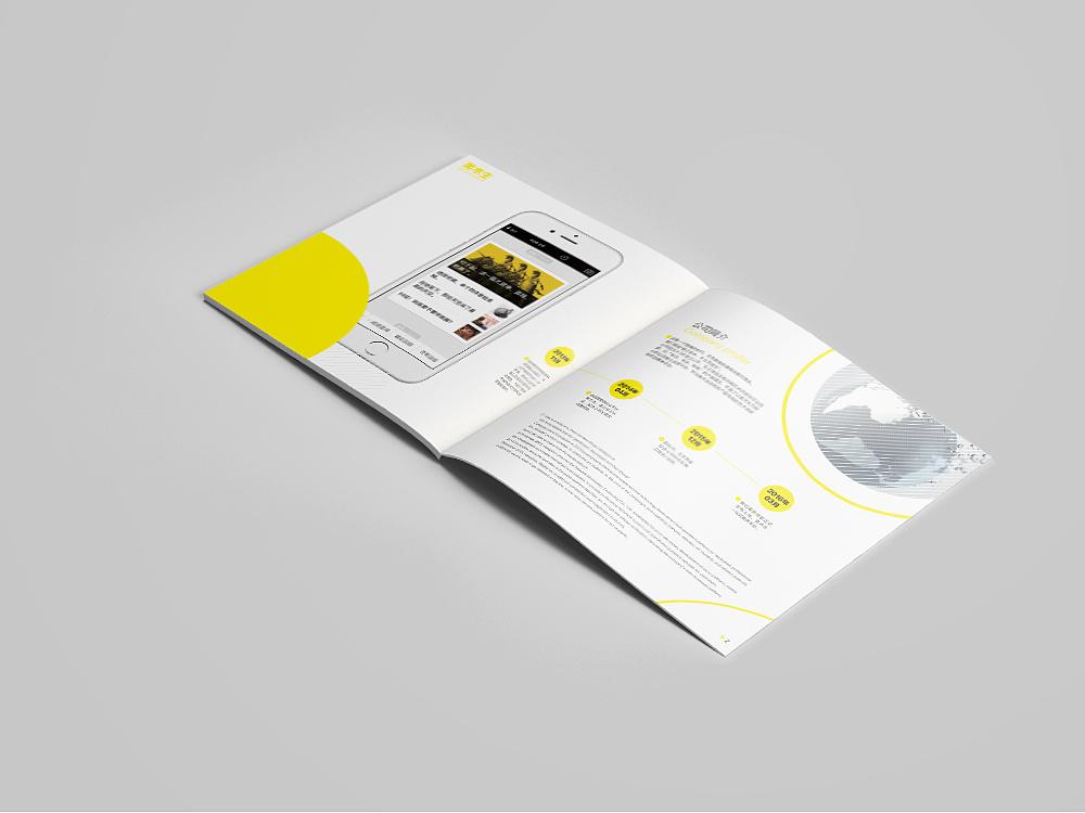 美术生画册设计