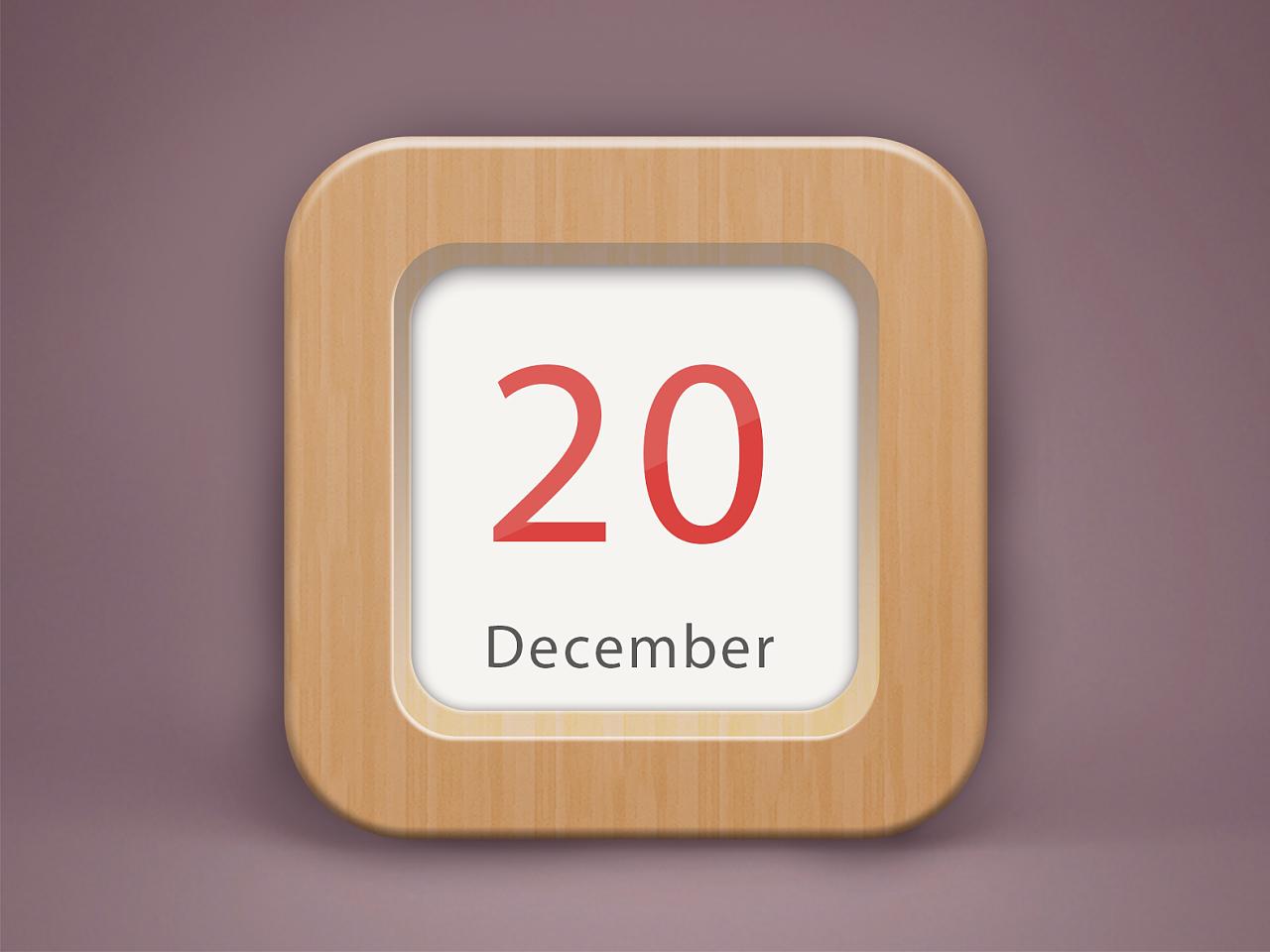 日历图标是2014年根据教材学习制作的.图片