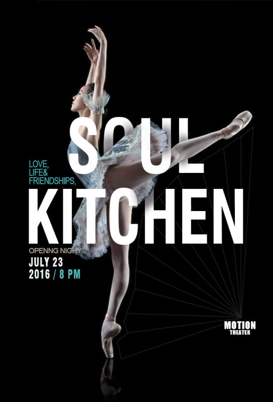 海报医疗|流程|舞蹈|JYL设计室-原创设计作品平面平面设计图图片