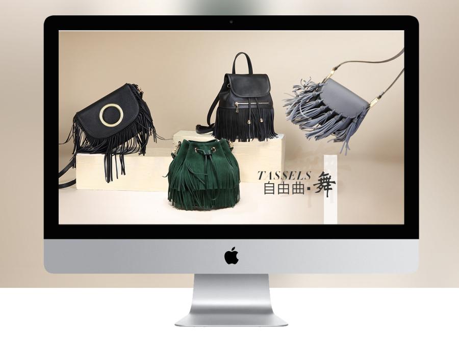 2015年海报设计集锦(一)天猫淘宝商海电女包斜插袋样板绘制图片