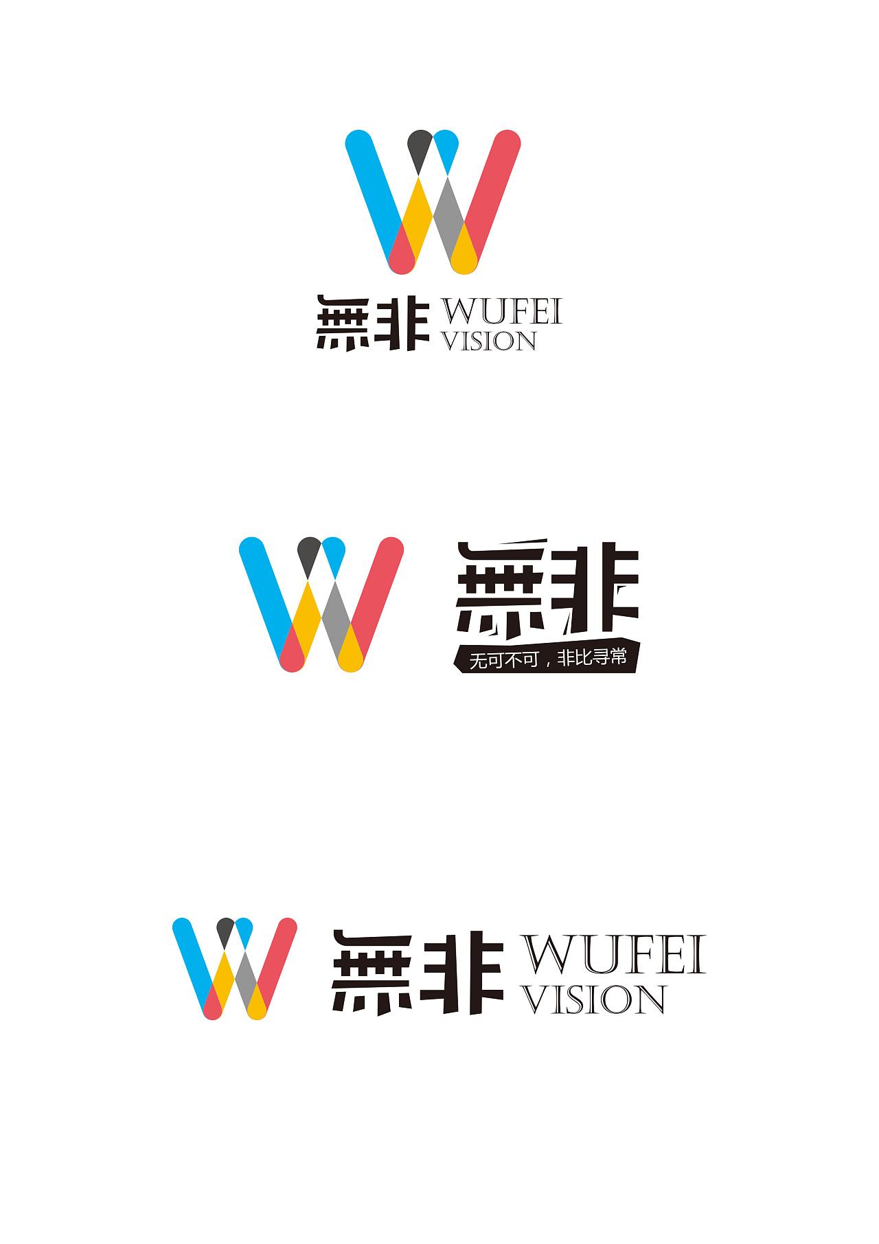 无非视觉创意公司logo设计 图片