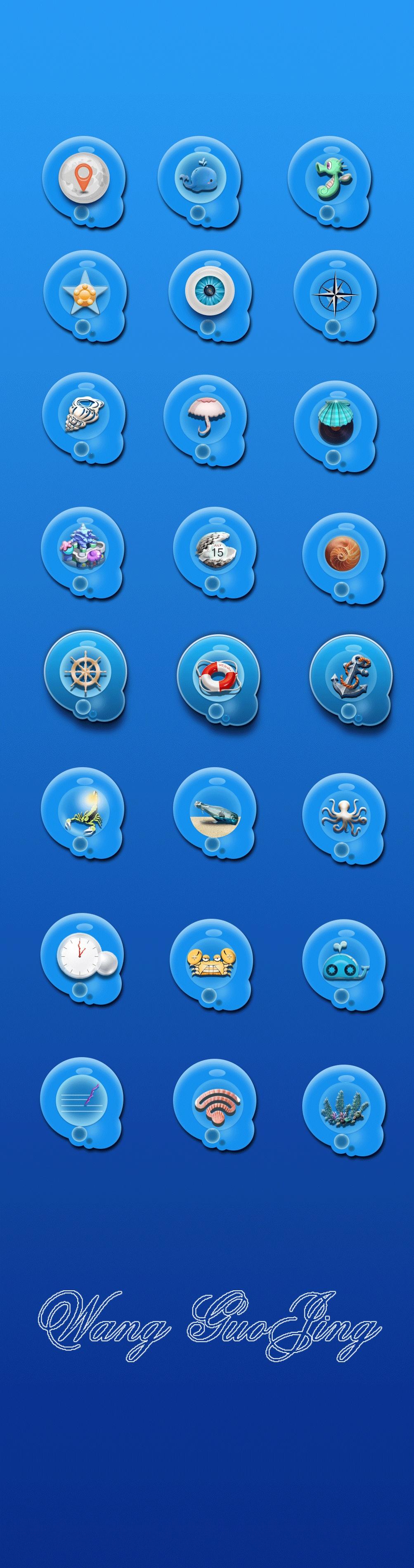 海洋主题图标图片