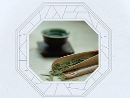 绿茶海报系列