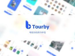 途伴Tourby-APP
