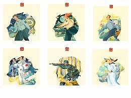 硬核青年-五四主题插画(附设计)