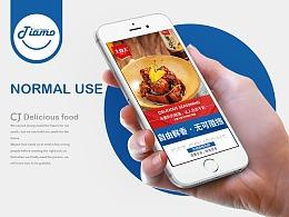 食品首页,食品手机端页面