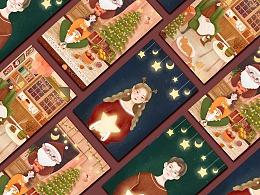 圣诞插画-迟来的圣诞快乐.