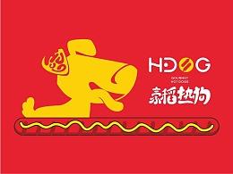 「H-DOG豪稻热狗」品牌设计