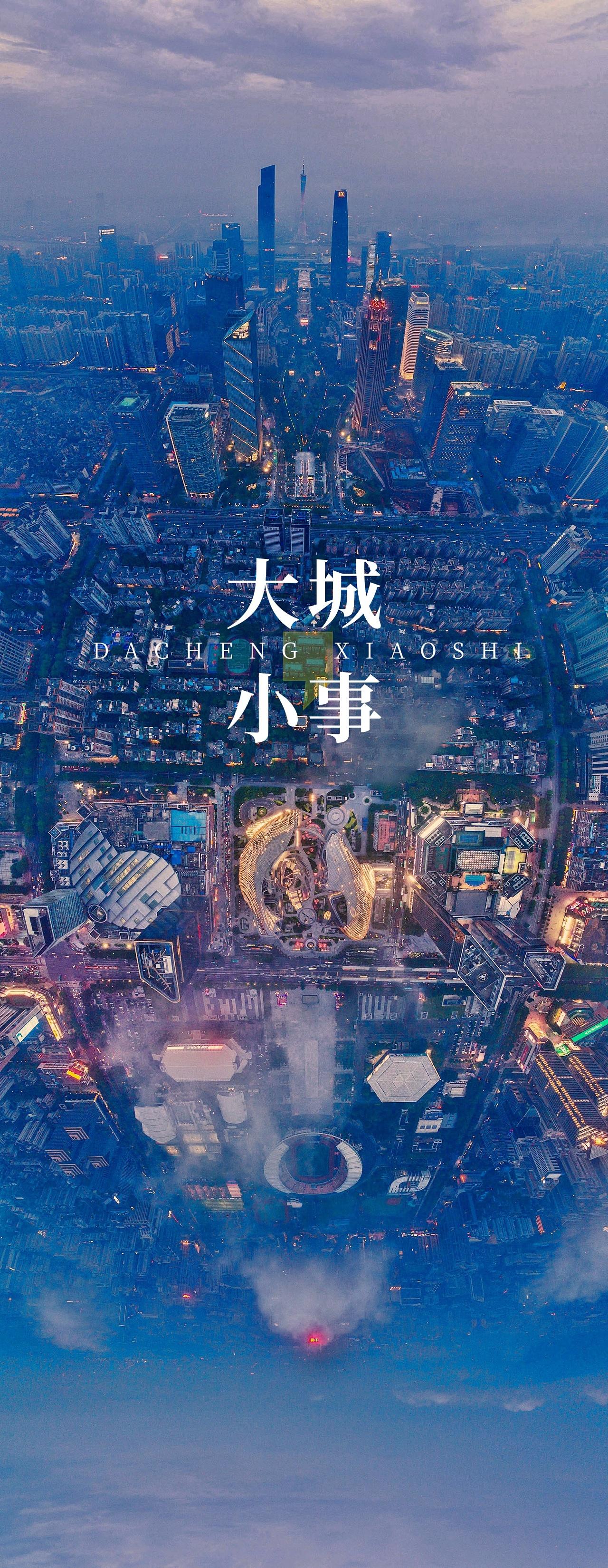 航拍广州|摄影|风光|摄影师WIND - 原创作品 - 站酷 (ZCOOL)