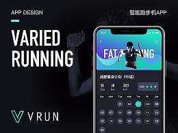 VARIED RUN 不同的跑步方式 概念APP