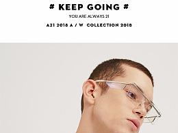 A21秋季新款2018男装 高领条纹长袖T恤