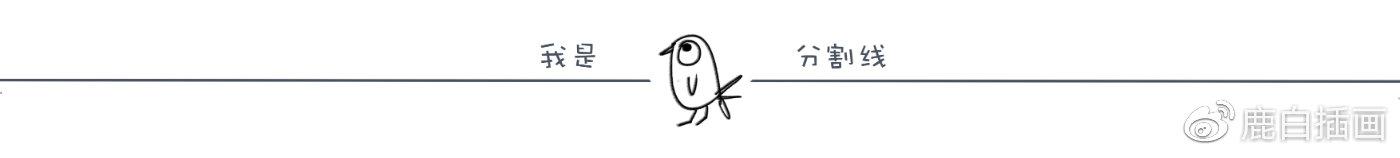 鹿白-插画:临摹的时候你需要思考什么?(中) 上榜经历 2020年1月27日150期站酷文章总榜第4名