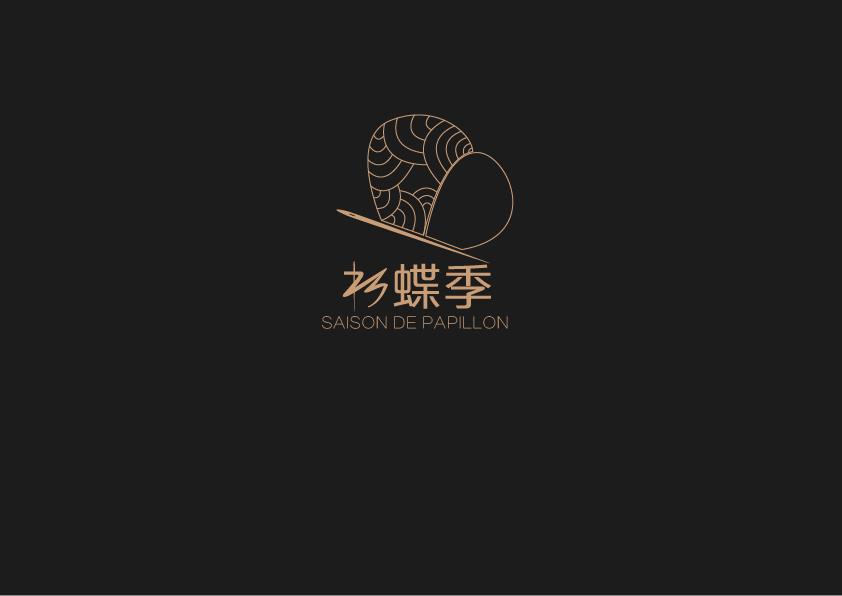 衫蝶季女装品牌logo设计图片