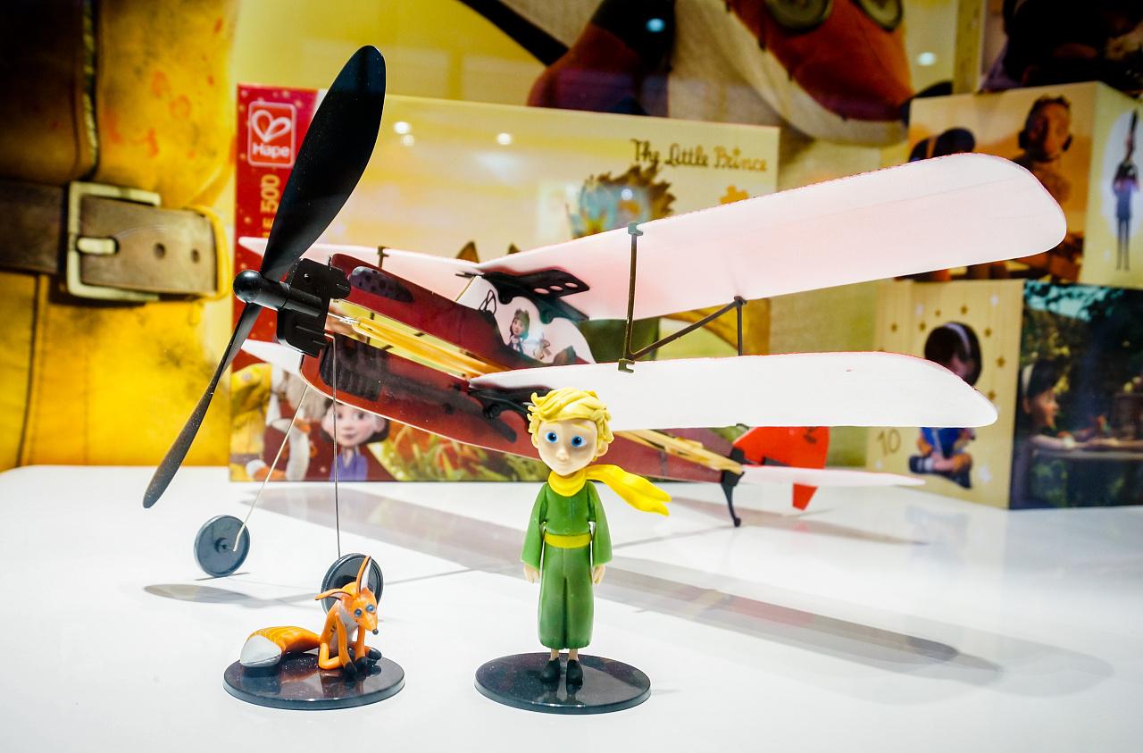 上海玩具�y���d�Z�{�_上海玩具 图片合集