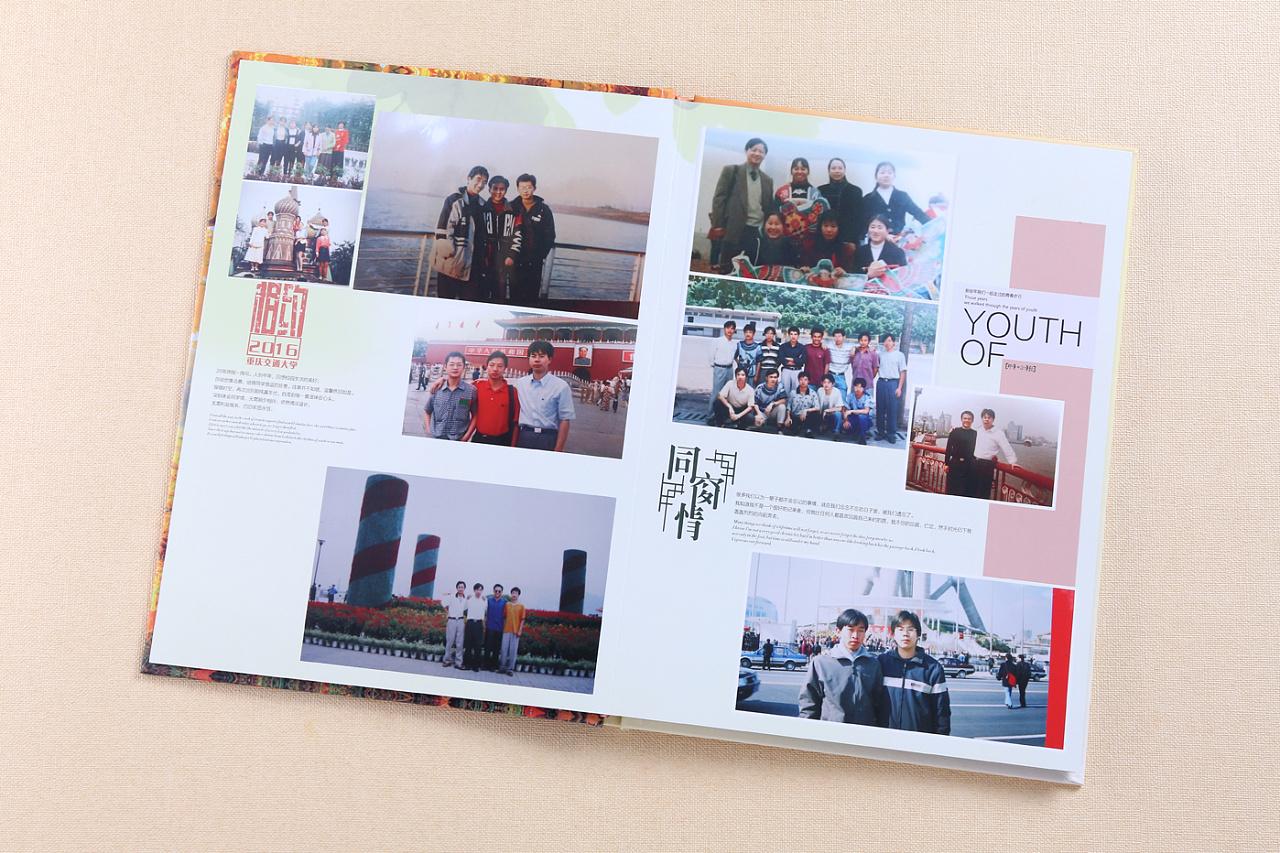 贵阳市同学相册-贵阳聚会相册制作-贵阳纪念册定制公司图片