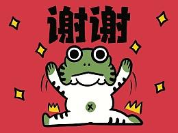 福禄蛙诞生记