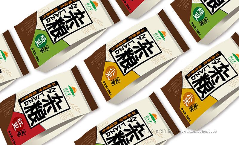 五谷杂粮品牌包装设计 相成品牌原创